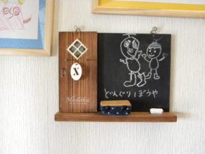 黒板ワークショップ完成品イメージ